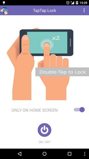 TapTap To Lock Screen 1.0.1