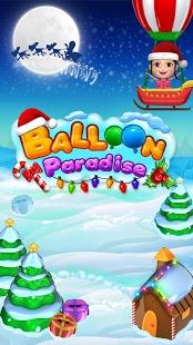 Balloon Paradise v2.7.1