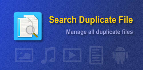 Search Duplicate File v4.85