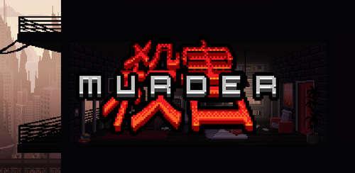 بازی ماجراجویی قتل پیتر Peter Moorhead's Murder v1.0