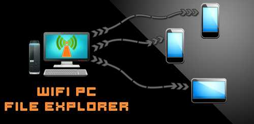 WiFi PC File Explorer Pro v1.5.26