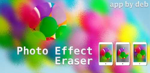 Photo Effect Eraser – Blur With Style v7.30
