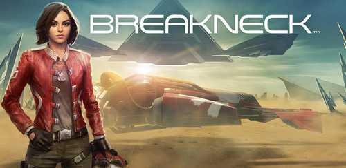 Breakneck v1.3.6