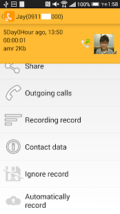 Best Call Recorder (PRO) v1.6.8 Build 56