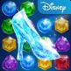 Cinderella Free Fall1