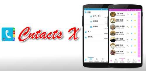 ContactsX v1.8.6