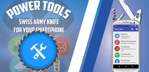 Power Tools v2.0