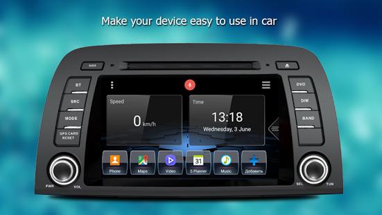 Car Launcher Pro v1.3.6