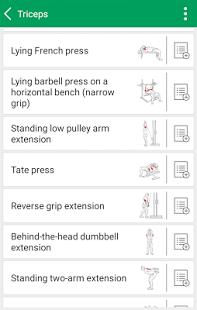 Fitness Trainer FULL version v2.26
