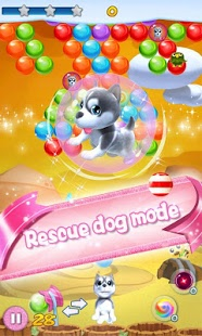 Puppy Bubble v1.3.3