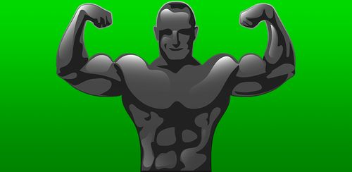 Fitness Trainer FULL version v2.26