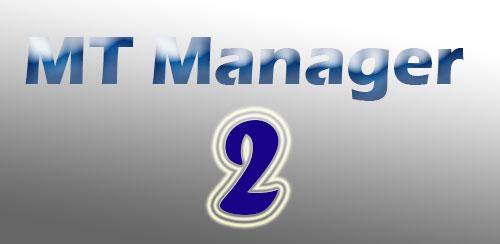 MT Manager 2 v2.4.9