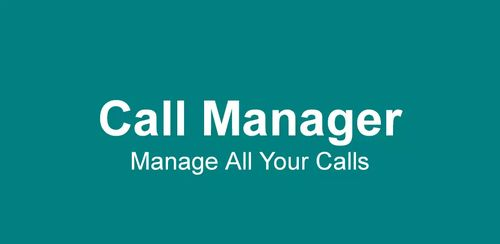Call Manager Pro v1.5