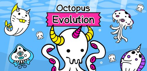 Octopus Evolution – 🐙 Squid, Cthulhu & Tentacles v1.2.2