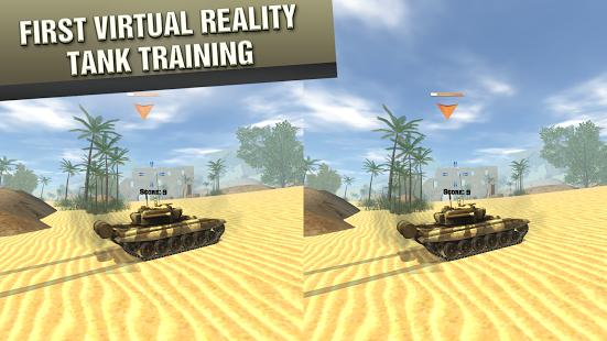 VR Tank v1.0.2