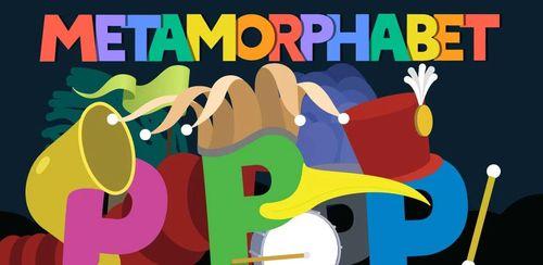 Metamorphabet v1.10