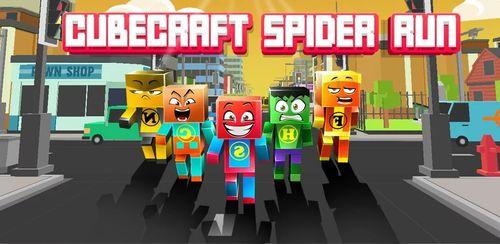 Cube Craft Spider Run v1.1.5