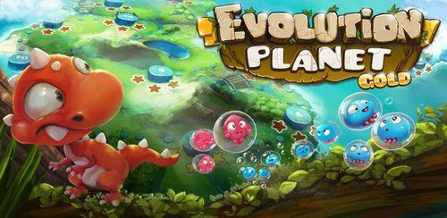 Evolution Planet: Gold Edition v1.0.8 + data