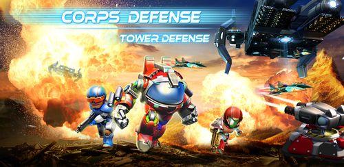 Corps Defense v1.0.5