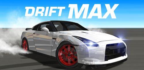 Drift Max v7.3