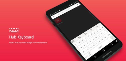 Hub Keyboard v0.9.13.14