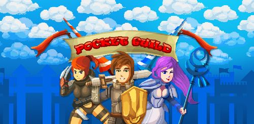 Pocket Guild v1.33