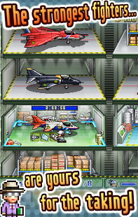 Skyforce Unite! v1.5.9