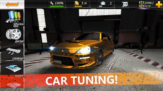 Underground Racing HD v1.16 + data