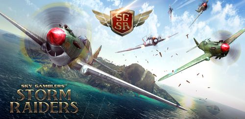 Sky Gamblers: Storm Raiders v1.0.5 + data