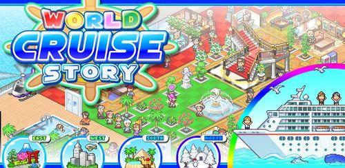 World Cruise Story v2.2.0