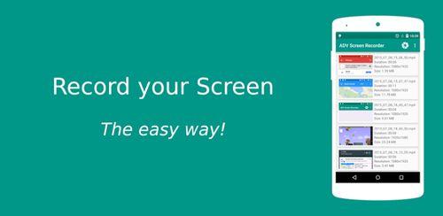 ADV Screen Recorder v3.4.1