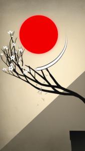 تصویر محیط Prune v1.1.4