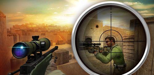 Counter Desert Gun v1.0.1