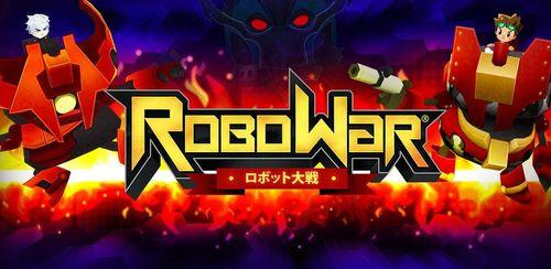 ROBOWAR – Robot VS Alien v1.0