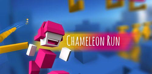 Chameleon Run v2.1.3
