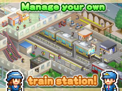 Station Manager v1.2.2