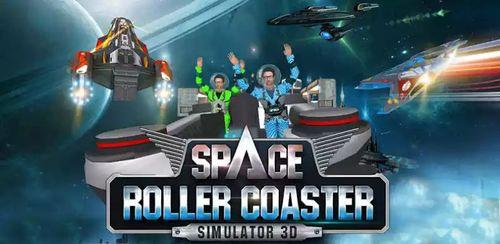 Roller Coaster Simulator Space v4.2