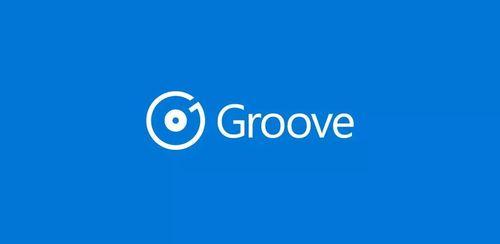 Microsoft Groove v11.1121.1630