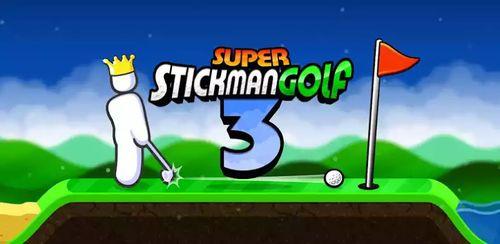 Super Stickman Golf 3 v1.7.20