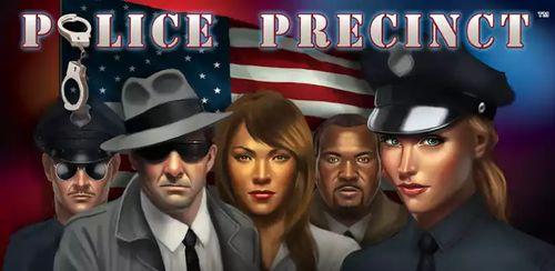 Police Precinct: Online v1.1