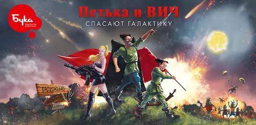 Red Comrades v2.3 + data