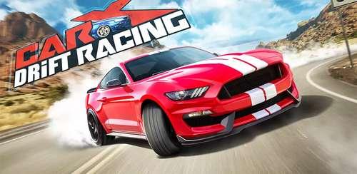 دانلود بازی ماشین مسابقه ای CarX Drift Racing Lite