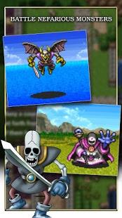 Dragon Quest II v1.0.7