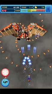 GunBird 2 v2.1.2.309a