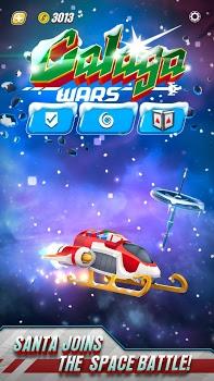 Galaga Wars v2.1.3.498