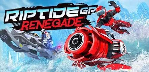 Riptide GP: Renegade v1.2.0