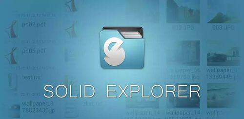 Solid Explorer Classic v1.7.3