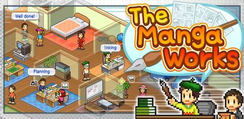 The Manga Works v1.1.6