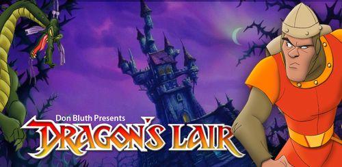 Dragon's Lair v2.0 + data