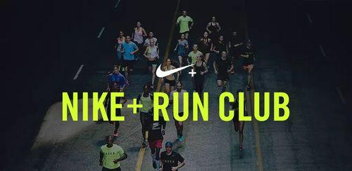 Nike+ Run Club v2.18.2